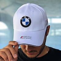 Брендовая модная кепка BMW белая (бейсболка)