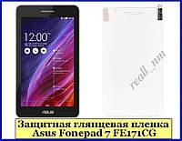 Защитная глянцевая пленка для планшета Asus Fonepad 7 FE171CG