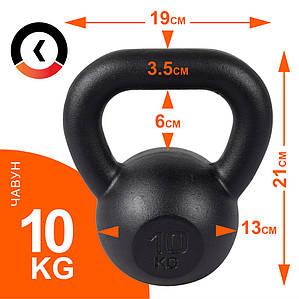 Гиря чугунная для кроссфита 10 кг KAWMET (металлическая)