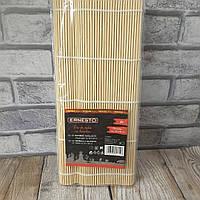 Комплект бамбуковых ковриков для суши Ernesto