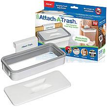 Держатель для мусорных пакетов NBZ Attach-A-Trash навесной