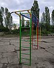 Рукохід вуличний, металевий., фото 4