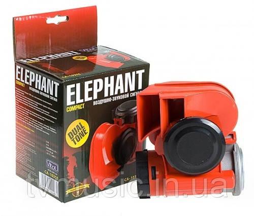 """Сигнал CA-10355 Еlephant """"Compact"""""""
