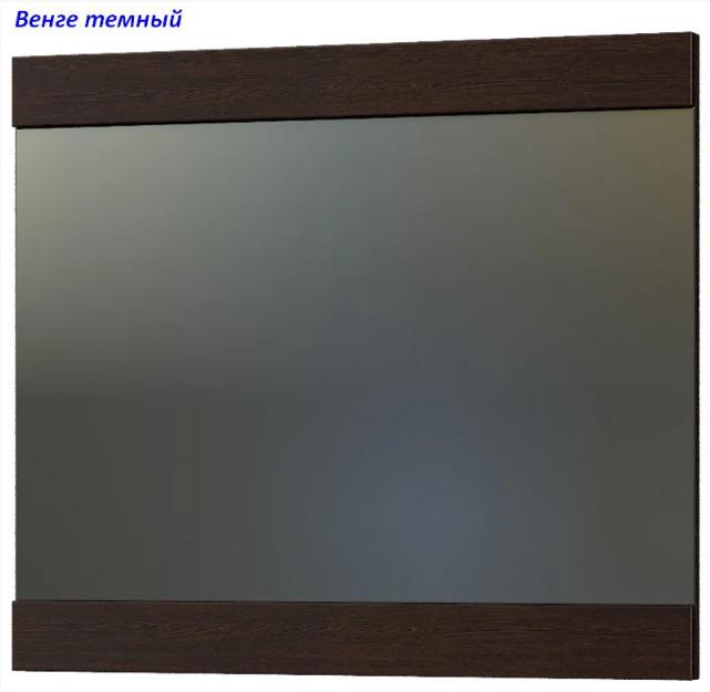 Зеркало Эверест Мебель «Британия»