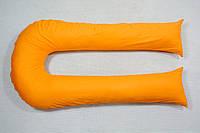 Наволочка на подушку для беременных и кормления U-340 ТМ БиоПодушка цвет оранжевый