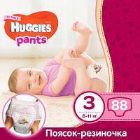 Подгузник Huggies Pants 3 для девочек (6-11 кг) 2*44 шт (5029054216644)