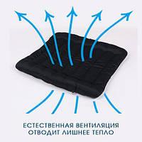 "Гречневая подушка-сиденье под попу ""Классик"" (40×40)  ТМ БиоПодушка"