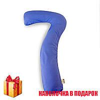 "Подушка для сна для беременных ""Семёрка"" ТМ БиоПодушка"