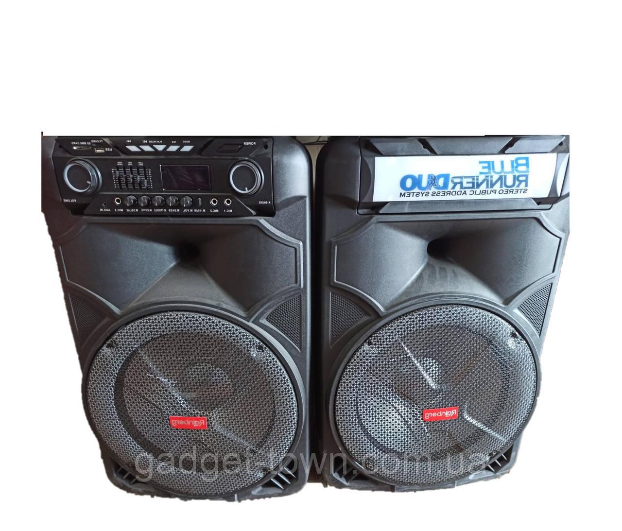 Комплекту активної акустики RB-888 /Usb/Радіо/Bluetooth Пара