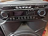 Комплекту активної акустики RB-888 /Usb/Радіо/Bluetooth Пара, фото 3