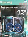 Комплекту активної акустики RB-888 /Usb/Радіо/Bluetooth Пара, фото 2