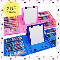 Набор для рисования в чемоданчике с мольбертом  художественный 208 предметов краски творчества