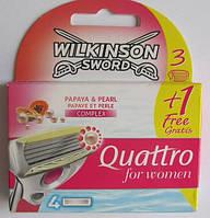 Леза Wilkinson Sword Quattro for Women Blades - 4 шт. в упаковці, з Німеччини