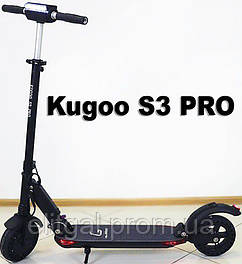 Электросамокат Kugoo S3 Pro