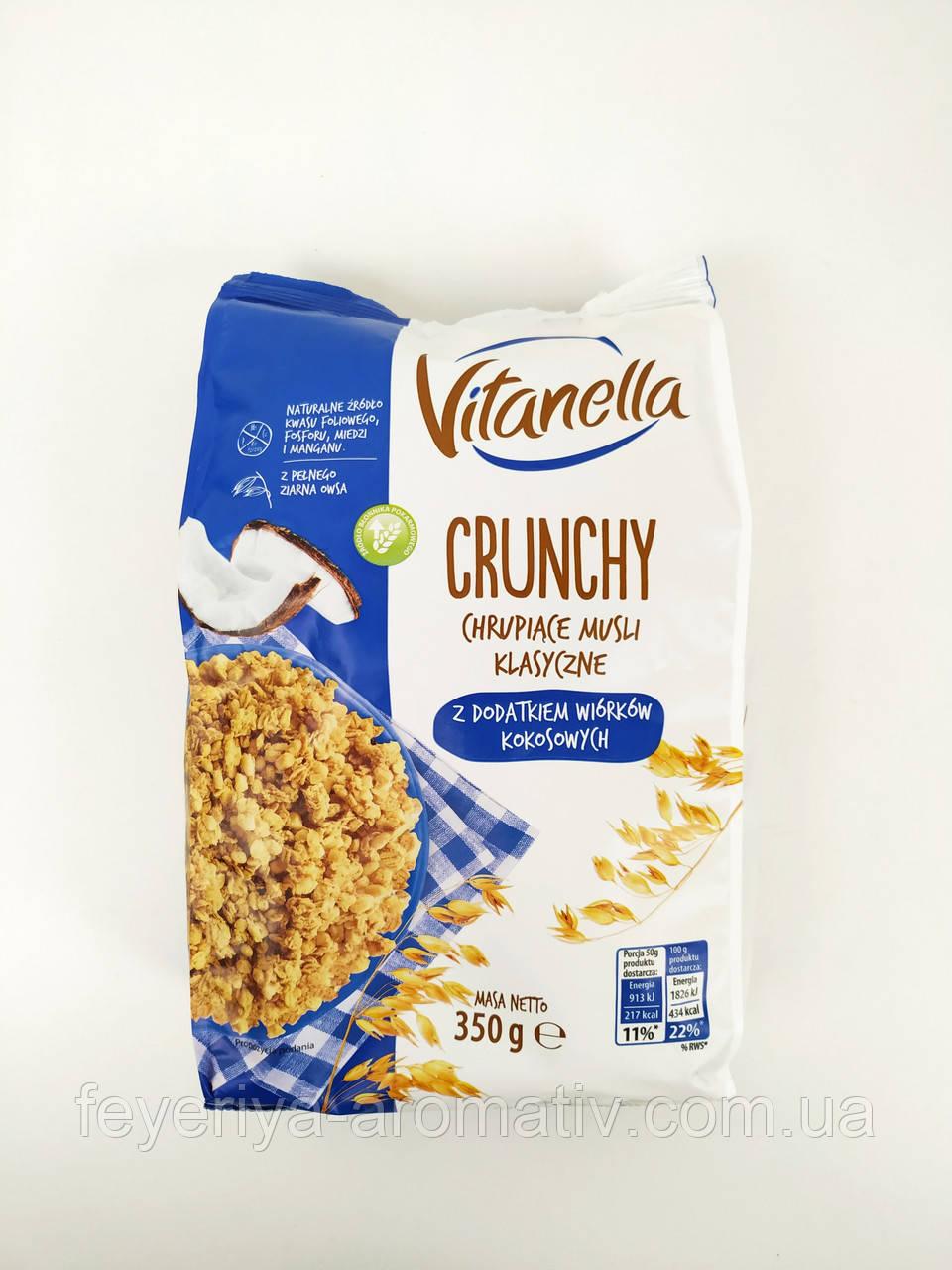Мюсли классические с добавлением сушеного кокоса Vitanella Crunchy 350 г (Польша)