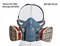 Полумаска 3М 7502 с фильтрами 6055 А2.