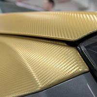 Золотой карбон 3d (бежевый карбон)