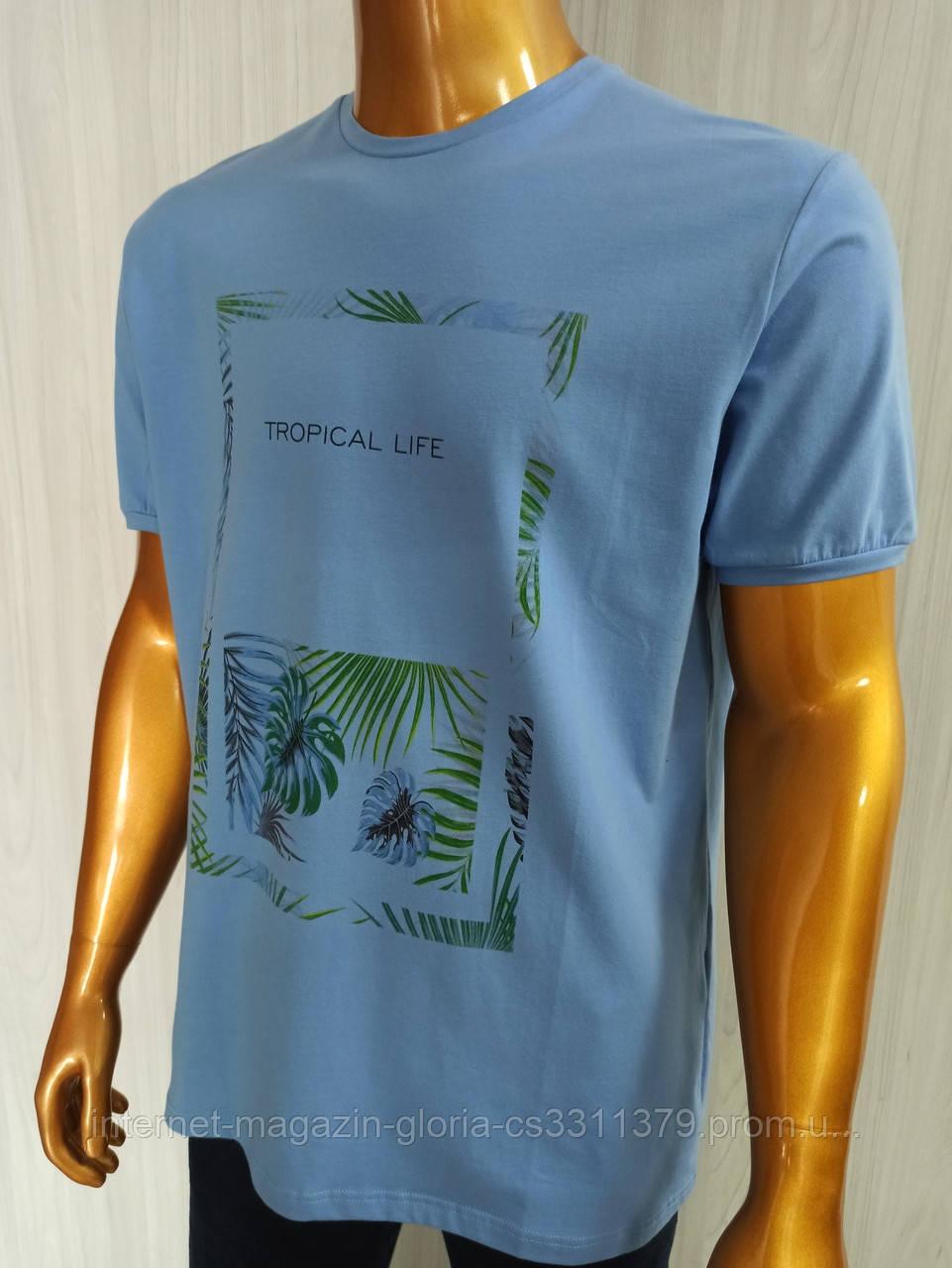 Мужская футболка Tony Montana. MSL-2066(голубой). Размеры: M,L,XL,XXL.