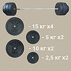 Лава регульована + Стійки + Штанга 105 кг, фото 7