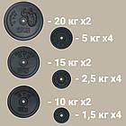 Лава регульована + Стійки + Штанга пряма, W-подібна і гантелі 142 кг, фото 8