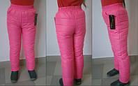 Детские теплые брюки на синтепоне для девочки / розовые