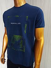 Мужская футболка Tony Montana. MSL-2066(светлосиний). Размеры: M,L,XL,XXL.