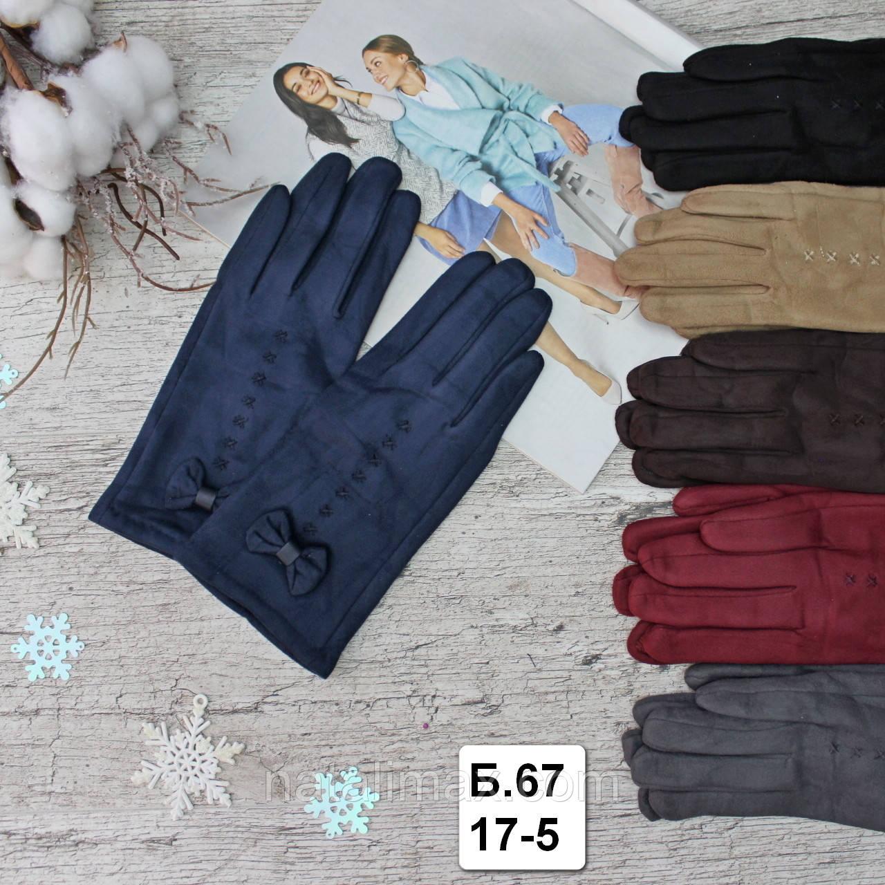 """Перчатки женские ЗАМШЕВЫЕ, с пальчиком для СЕНСОРА, """"Paidi"""", РОСТОВКА,  качественные женские перчатки"""