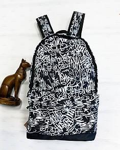 Рюкзак Сalligraphy черно-белый (Унисекс)