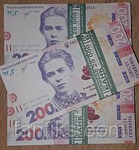 Сувенирные деньги пачка 200 грн.