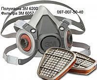 Респиратор полумаска 3М 6200 с фильтрами 6057 АВЕ1, фото 1
