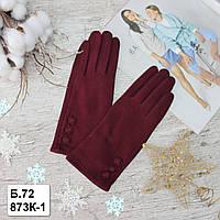 "Перчатки женские ""Paidi"", РОСТОВКА, трикотаж на МЕХУ,  качественные женские перчатки, фото 1"