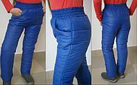 Детские теплые брюки на синтепоне для девочки / электрик