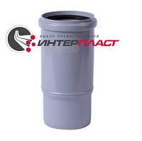 Муфта компенсационная канализационная Интерпласт 110 мм