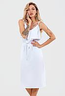 Повсякденне жіноче плаття Janice, білий
