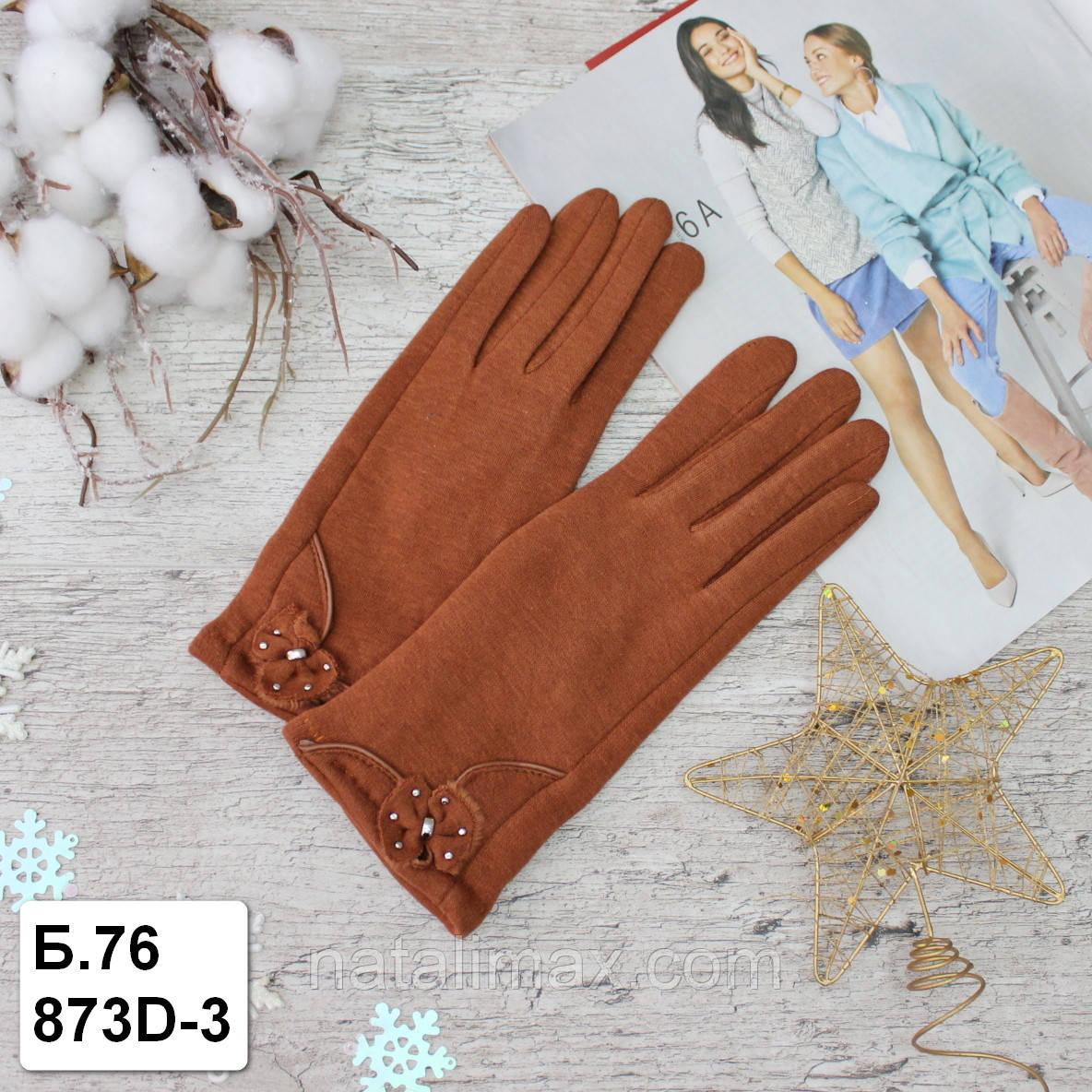 "Перчатки женские ""Paidi"", РОСТОВКА, трикотаж на МЕХУ,  качественные женские перчатки"