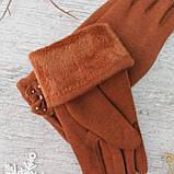 "Перчатки женские ""Paidi"", РОСТОВКА, трикотаж на МЕХУ,  качественные женские перчатки, фото 2"