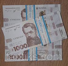 Сувенирные деньги пачка 1000 грн