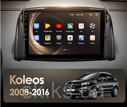 Junsun 4G Android магнитола для Renault Koleos 2009-2016