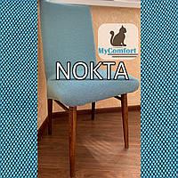 Чехол на стул. Nokta. Морская волна (Турция)