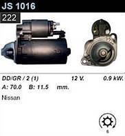 Стартер Nissan Micra II III Marchi II 1.0 1.3 1.4 16V 92-03  /0,9кВт z8/ JS1016, фото 1