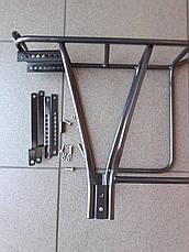 Багажник металлический  универсальный  (24-28 д), фото 2