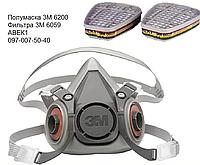 Полумаска 3М 6200 с фильтрами 6059 АВЕК1., фото 1