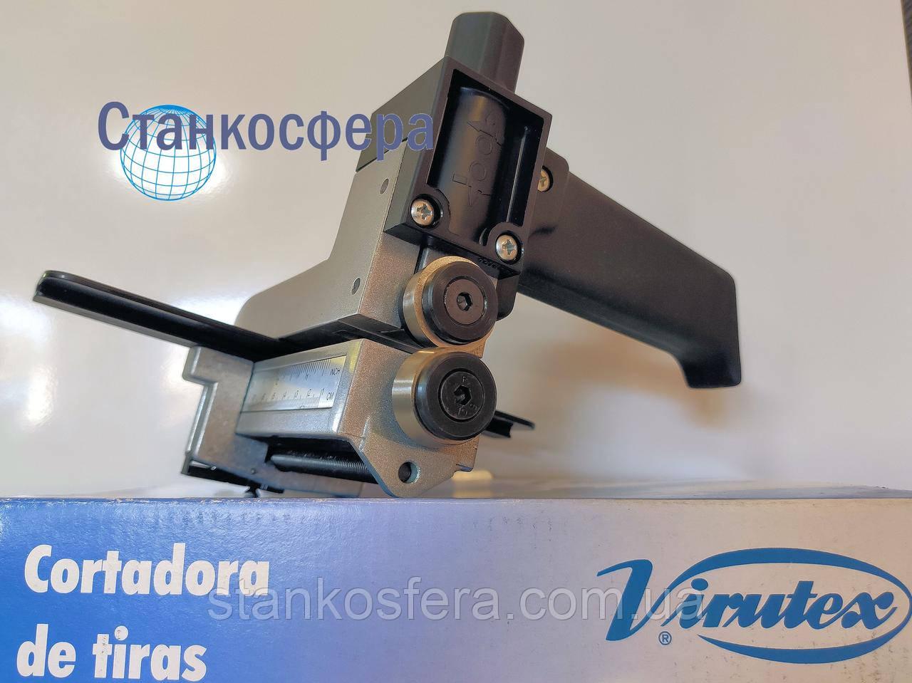 Резак для полос пластика и шпона Virutex CO15L