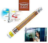 Теплозберігаюча плівка для вікон третє скло теплопленка ТЕПЛО В БУДИНОК 0,8 х 7,5 м. + скотч, фото 1