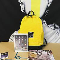 Рюкзак городской женский спортивный, повседневный (для учебы, работы, тренировок, путешествий) желтый