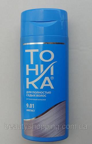 Оттеночный бальзам Тоника 9.01 Аметист - фото 1