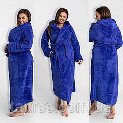 Женский теплый длинный халат, большого размера, с капюшоном , р-р 50,52,54,56,58-60 цвета разные