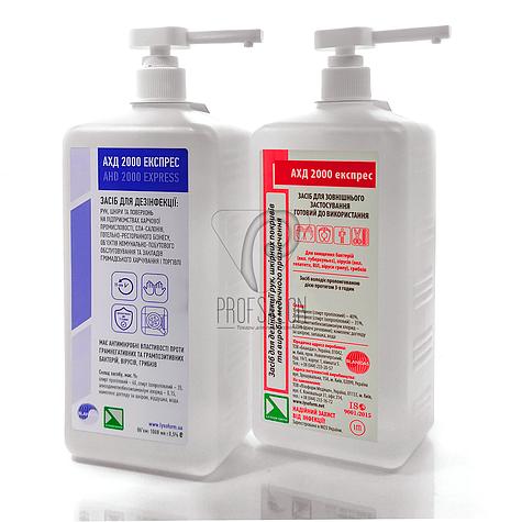 АХД-2000 экспресс, флакон 1л. для гигиенической обработки рук и кожи