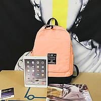 Рюкзак городской женский спортивный, повседневный (для учебы, работы, тренировок, путешествий) розовый