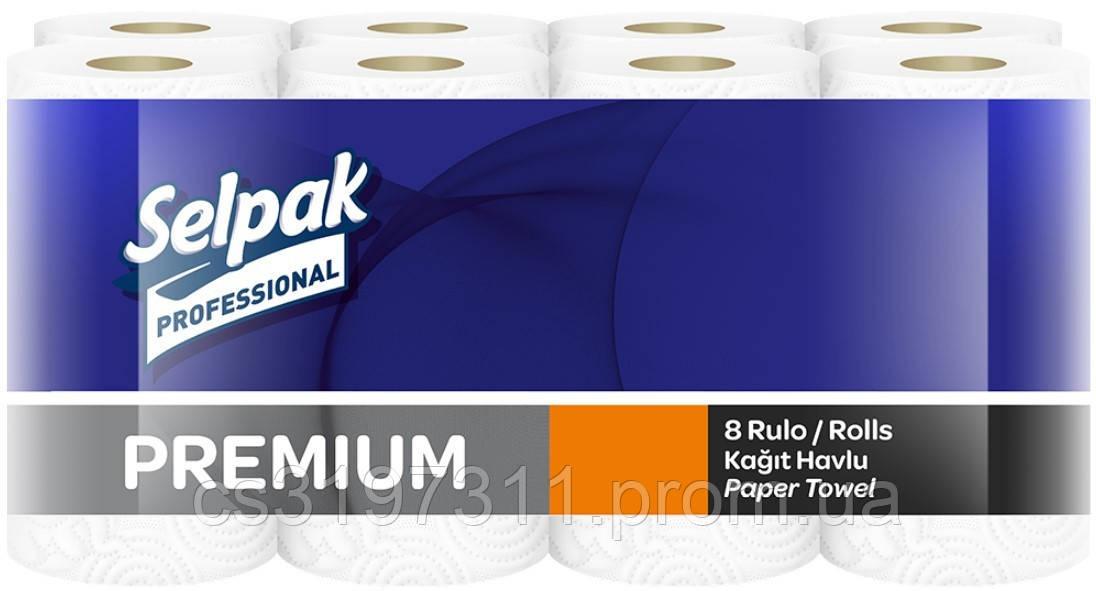 Бумажное кухонное полотенце Selpak Professional Premium, трехслойные, 8 шт./уп.